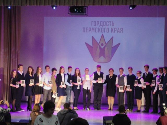 Фотография с церемонии вручения